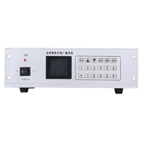 GSM手机远程控制机